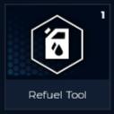 Инвентаризация Refuel-Tool.png